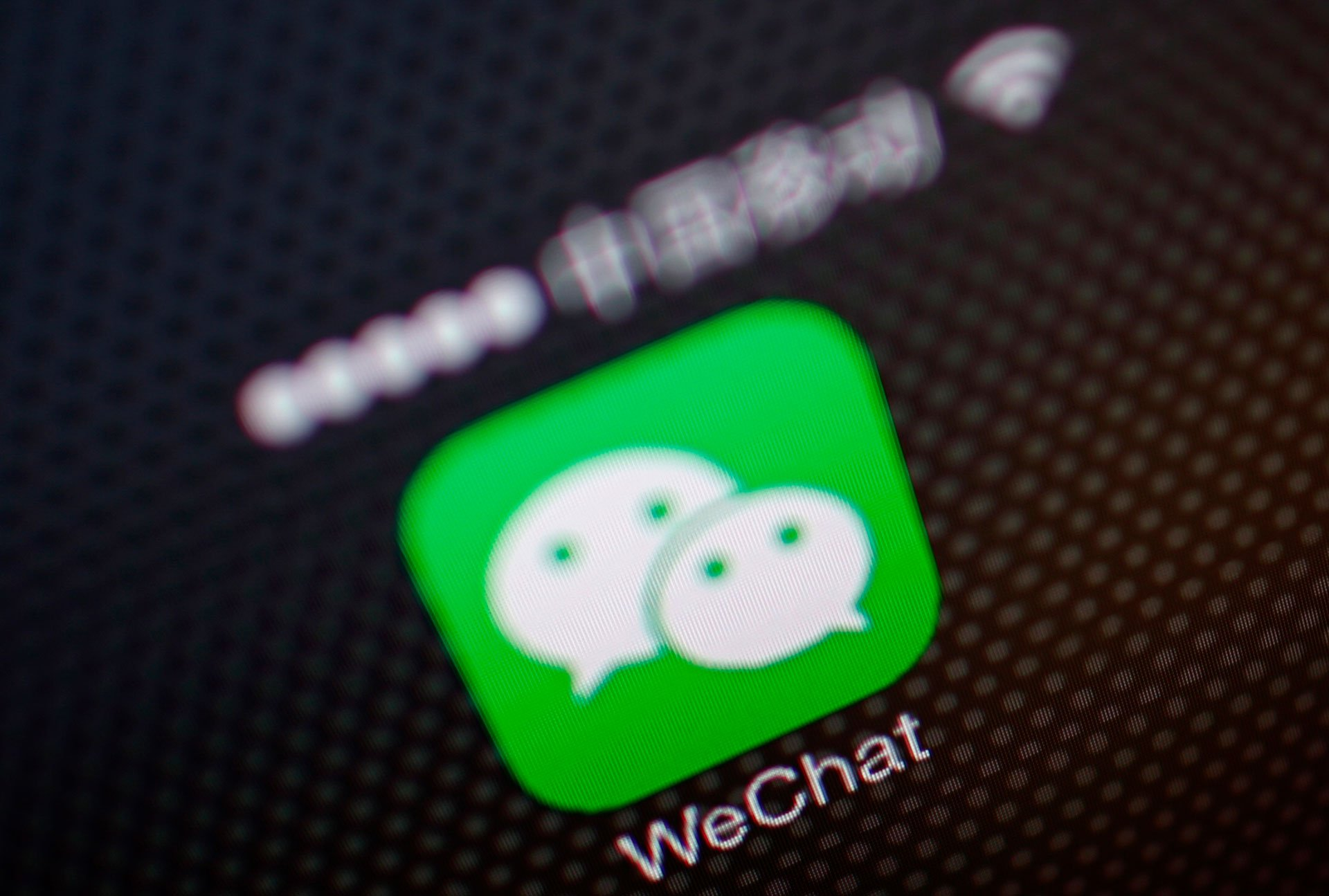 How to maximize your digital footprint in China – Episode #1 – Decode Wechat